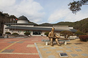 Music of Korea - The museum of Ureuk in Goryeong, Gyeongssangbuk-do where it demonstrates the development of music in Gaya and Silla.
