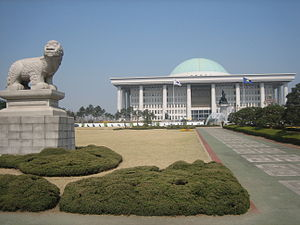 Government of South Korea - National Assembly building, Seoul
