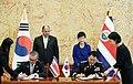 Korea CostaRica Summit 한국-코스타리카 정상회담 29977222390 4c4ee835bd k.jpg