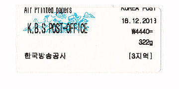 Korea stamp type PO-B4.jpg