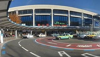 Kōriyama Station (Fukushima) Railway station in Kōriyama, Fukushima Prefecture, Japan