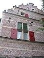Kosterij der Kruiskerk, Kruisbroedershof 2, Den Bosch.jpg