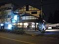 Koto Iruma Saitama.Japan.jpg