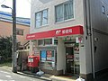 Koto Kameido Go Post office.jpg