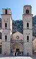 Kotor - Cathédrale St Tryphon.JPG