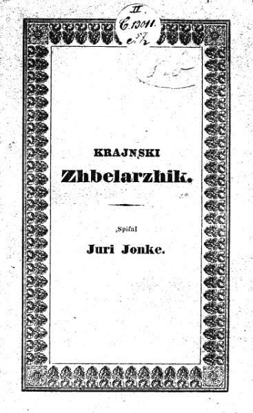 File:Krajnski Cbelarcnik Jonke 1836.djvu