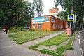 Krasnogorsk-2013 - panoramio (821).jpg