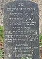 Kretinga. Jewish cemetery. 2018(13).jpg