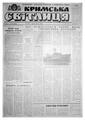 Ks 02 1995.pdf