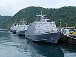 Kuang Hua VI Class Missile Boats Shipped in No.13 Pier of Zhongzheng Naval Base 20130504a.jpg