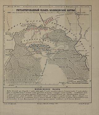 Куликовская битва википедия доклад 6281