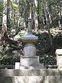 Kurama-dera Yoshitsuneko kuyoto.jpg