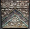 Kushan, iran, piastrella facente parte di un fregio, 1350-1400 ca.JPG