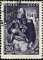 Kutuzov. Marka SSSR 1945.jpg
