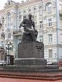 Kyiv - Volodymyrska 48a and Lysenko.jpg