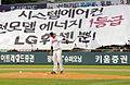 LG전자, 야구장서 이색 응원전 눈길 (2).jpg