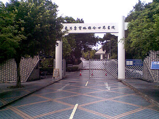 Li Po Chun United World College Ib world school in Hong Kong