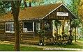 Ladies Rest Room, El Dorado Springs (NBY 556).jpg