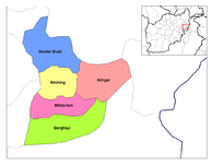 Laghman districts.png