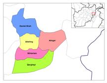 Laghman (provins)