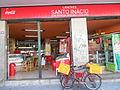 Lanches Santo Inácio.jpg