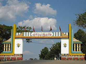 Lashio - Image: Lashio gate