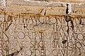 Leptis Magna (73) (8288880423).jpg