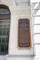 Lewis F. Powell, Jr., United States Courthouse-3.jpg