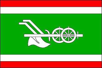 Lhotka (Frýdek-Místek District) - Image: Lhotka (okres Frýdek Místek) vlajka