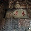 Libo, Qiannan, Guizhou, China - panoramio (43).jpg