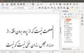 LibreOffice Writer RTL.png