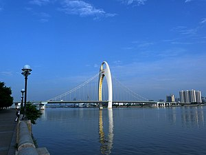 English: The Liede Bridge over the Pearl River...