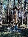 Lipiny Górne-Borowina, krzyż.jpg
