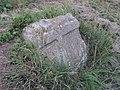 Lukov Chelčického Pamětní kámen E.JPG