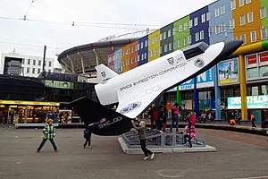 XCOR Lynx - Mockup of Lynx spaceplane