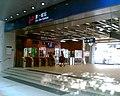MOS CityOneStation entrance2.jpg