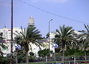 Burger King franchises - A view of the Ma'aleh Adumim settlement
