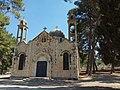 Ma'alul - Catholic Church.jpg
