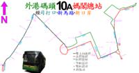 MacauBus10ARtMap.png