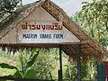 Maerim Snake Farm P1110399.JPG