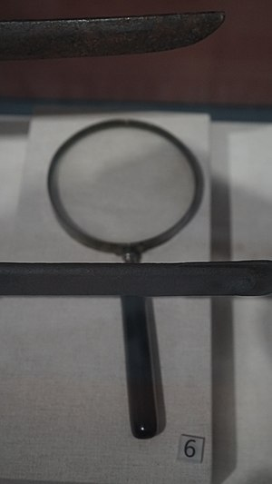 Cheng Qian - Magnifying glass Cheng Qian used during the Northern Expedition