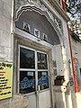 Main Gate, Gurudwara Baba Banda Singh Bahadur.jpg