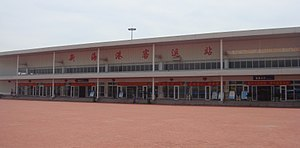 Haikou Port New Seaport - Image: Main building at Haikou Port New Seaport
