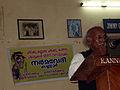 Makaaram Mathew.JPG