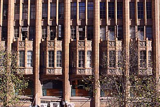 Manchester Unity Building - Image: Manchester Unity Building east facade detail