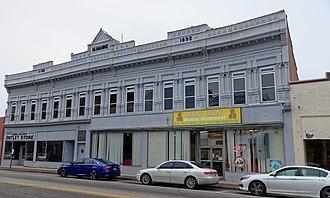 Manne Building - Image: Manne Building, Darlington, SC, US