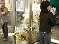 Many flowers for Izumi Sakai by her fans.jpg
