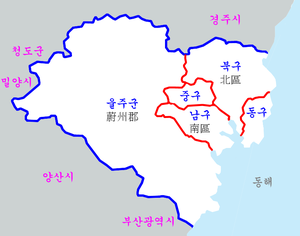 Map Ulsan-gwangyeoksi new.png