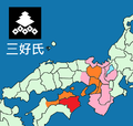 Map of Miyoshi clan 1554.png