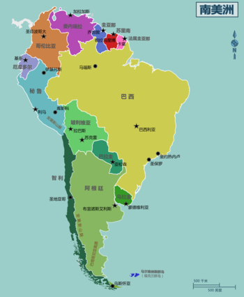 Map of South America (zh-hans).png